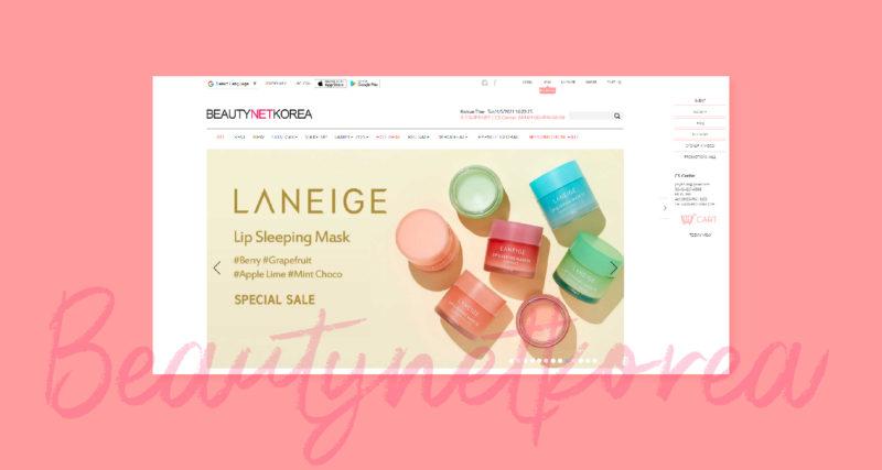 Beautynetkorea