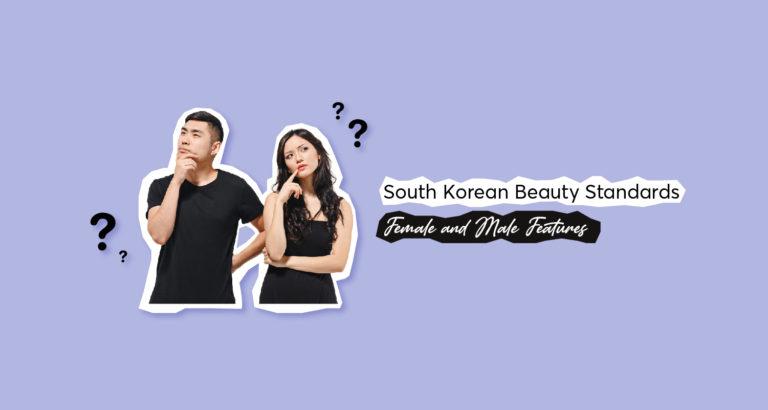 South Korean Beauty Standards