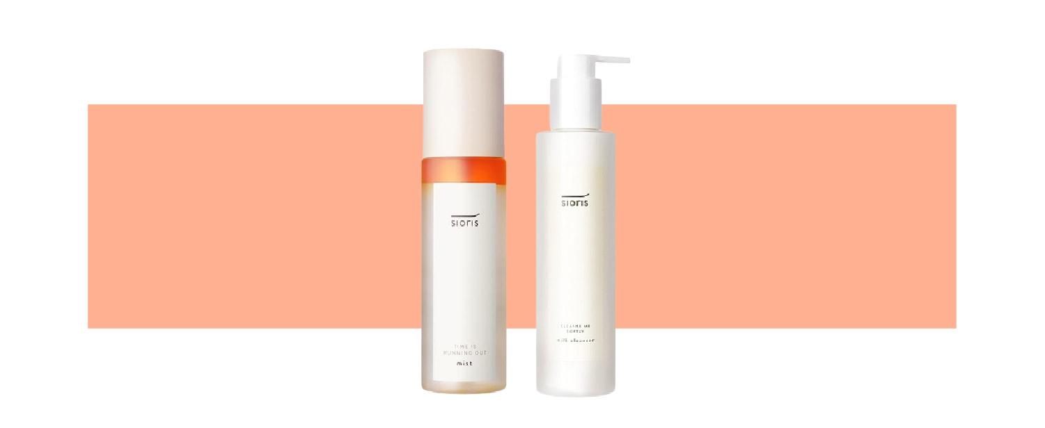 Sioris - Top Products